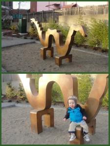 International District Playground